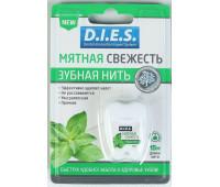 Зубная нить D.I.E.S Мята 15м