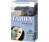 Глина голубая Азовская 100гр