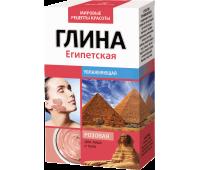 Глина красная Египетская 100гр