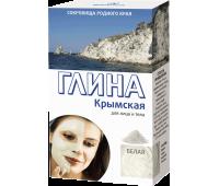 Глина белая Крымская 100гр
