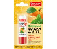 Бальзам для губ Мятно-апельсиновый fresh 4,5гр