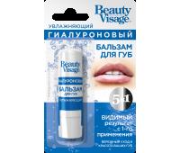 Бальзам для губ Увлажняющий гиалуроновый 3,6гр
