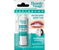 Бальзам для губ Восстанавливающий пептидный 3,6 гр.