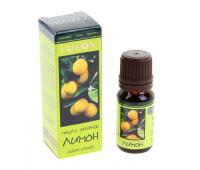 Масло Лимона эфирное/10мл/ Лазурин