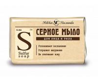 Мыло Серное/10571