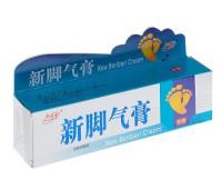 Крем ФИТО New Beriberi Cream от грибка и потливости ног, 25гр