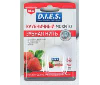 Зубная нить D.I.E.S клубника 15м