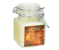 Масло ШИ с маслом апельсина Cosmos/100мл
